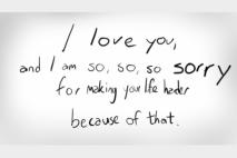 אהובה שלי אני מצטער