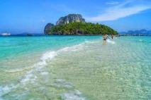 תאילנד מחכה לי