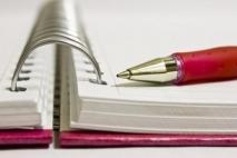 עולם הכתיבה