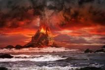 הר געש