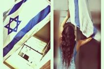 הדגל שלי