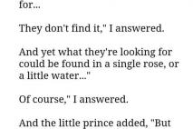 הנסיך הקטן..