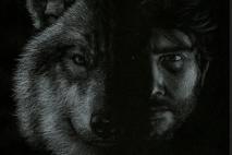 אתה זאב בודד
