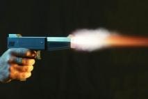 אקדח טעון.