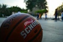 כדורסל בעירום