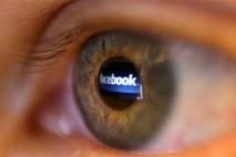 האקס/ית תחת חקירה. בפייסבוק.