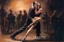 הריקוד