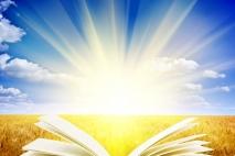 הספר שלכם לא חייב להיות מושלם כשהוא מוגש להוצאה