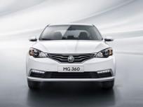 سيارات ام جي الجديدة بالأسعار المواصفات والصور موتري السعودية