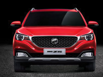 سيارات ام جي 2020 الجديدة موتري السعودية