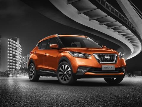 Nissan Kicks Sv 2017 Price Amp Specs Motory Saudi Arabia