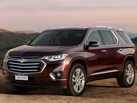 Chevrolet Traverse LS 2018 Price & Specs   Motory Saudi Arabia