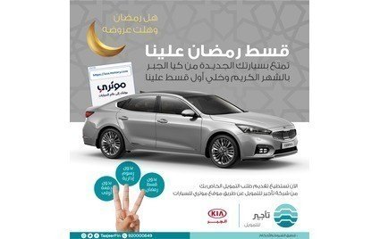 a93ab99261f21 حراج لكزس في السعودية