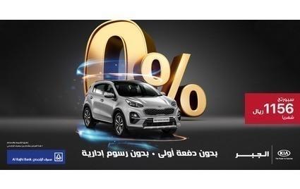 حراج الدمام للسيارات موتري السعودية