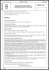 ČSN 01 0115 Mezinárodní slovník základních a všeobecných termínů v metrologii