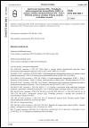 ČSN ETS 300 386-1 Navrhování zařízení (EE) - Požadavky elektromagnetické kompatibility (EMC) na zařízení veřejné telekomunikační sítě - Část 1: Přehled souboru výrobků, kriteria souladu a zkušební úrovně
