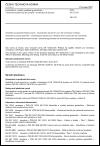 ČSN EN 13250 Geotextilie a výrobky podobné geotextiliím - Vlastnosti požadované pro použití v konstrukcích železnic