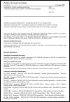 ČSN EN 13252 Geotextilie a výrobky podobné geotextiliím - Vlastnosti požadované pro použití v odvodňovacích systémech