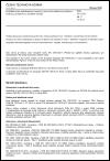 ČSN EN 13915 ed. 2 Prefabrikované sádrokartonové panely s pórovitým kartónovým jádrem - Definice, požadavky a zkušební metody
