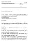 ČSN EN 45501 Metrologické aspekty vah s neautomatickou činností