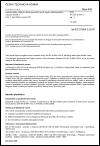 ČSN EN IEC 61804-2 ed. 3 Funkční bloky (FB) pro řízení procesů a jazyk popisu elektronického zařízení (EDDL) - Část 2: Specifikace pojmu FB