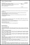 ČSN EN 14511-3 Klimatizátory vzduchu, jednotky pro chlazení kapalin, tepelná čerpadla pro ohřívání a chlazení prostoru a procesní chladiče, s elektricky poháněnými kompresory - Část 3: Zkušební metody