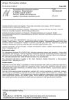 ČSN ISO 10303-507 Automatizované průmyslové systémy a integrace - Prezentace dat o výrobku a jejich výměna - Část 507: Aplikace konstrukčního vyjádření: Geometricky ohraničený povrch