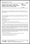 ČSN ISO 24535 Inteligentní dopravní systémy - Automatická identifikace vozidel, zařízení a nákladů - Základní identifikace elektronické registrace (ERI)