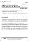 ČSN EN 61188-5-8 Desky s plošnými spoji a osazené desky - Návrh a použití - Část 5-8: Pokyny pro připojování (plošky/spoje) - Součástky s plošným polem (BGA, FBGA, CGA, LGA)