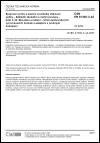 ČSN EN 61300-3-42 Spojovací prvky a pasivní součástky vláknové optiky - Základní zkušební a měřicí postupy - Část 3-42: Zkoušení a měření - Útlum jednovidových vyrovnávacích dutinek a adaptérů s pružnými dutinkami