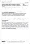 ČSN EN 50411-2-8 Vláknové organizéry a kryty používané v optických vláknových komunikačních systémech - Specifikace výrobku - Část 2-8: Mikrotrubičkové konektory pro zafukování optických vláken, Typ 1