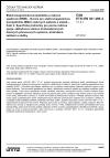 ČSN ETSI EN 301 489-4 V1.4.1 Elektromagnetická kompatibilita a rádiové spektrum (ERM) - Norma pro elektromagnetickou kompatibilitu (EMC) rádiových zařízení a služeb - Část 4: Specifické podmínky pro pevné rádiové spoje, základnové stanice širokopásmových datových přenosových systémů, přidružená zařízení a služby