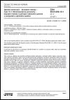 ČSN EN 61290-10-1 ed. 2 Optické zesilovače - Zkušební metody - Část 10-1: Mnohokanálové parametry - Impulzní metoda využívající optického spínače a analyzátoru optického spektra