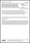 ČSN EN 61300-3-43 Spojovací prvky a pasivní součástky vláknové optiky - Základní zkušební a měřicí postupy - Část 3-43: Zkoušení a měření - Měření vidové přenosové funkce optických vláknových zdrojů