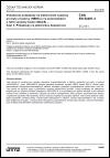 ČSN EN 50491-3 Všeobecné požadavky na elektronické systémy pro byty a budovy (HBES) a na automatizační a řídicí systémy budov (BACS) - Část 3: Požadavky na elektrickou bezpečnost
