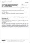 ČSN EN 61300-2-12 ed. 3 Spojovací prvky a pasivní součástky vláknové optiky - Základní zkušební a měřicí postupy - Část 2-12: Zkoušky - Nárazy