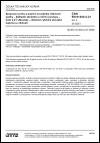 ČSN EN 61300-2-21 ed. 2 Spojovací prvky a pasivní součástky vláknové optiky - Základní zkušební a měřicí postupy - Část 2-21: Zkoušky - Složená cyklická zkouška teplotou a vlhkostí