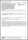 ČSN ETSI EN 301 908-1 V4.2.1 Elektromagnetická kompatibilita a rádiové spektrum (ERM) - Základnové stanice (BS), opakovače a uživatelská zařízení (UE) buňkových sítí IMT-2000 třetí generace - Část 1: Harmonizovaná EN pokrývající základní požadavky článku 3.2 Směrnice R&TTE na IMT-2000, úvod a společné požadavky