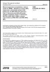 ČSN ETSI EN 301 908-3 V4.2.1 Elektromagnetická kompatibilita a rádiové spektrum (ERM) - Základnové stanice (BS), opakovače a uživatelská zařízení (UE) buňkových sítí IMT-2000 třetí generace - Část 3: Harmonizovaná EN pokrývající základní požadavky článku 3.2 Směrnice R&TTE na IMT-2000, CDMA s přímým rozprostřením (UTRA FDD a E-UTRA FDD) (BS)