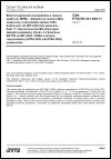 ČSN ETSI EN 301 908-11 V4.2.1 Elektromagnetická kompatibilita a rádiové spektrum (ERM) - Základnové stanice (BS), opakovače a uživatelská zařízení (UE) buňkových sítí IMT-2000 třetí generace - Část 11: Harmonizovaná EN pokrývající základní požadavky článku 3.2 Směrnice R&TTE na IMT-2000, CDMA s přímým rozprostřením (UTRA FDD a E-UTRA FDD) (opakovače)