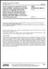 ČSN ETSI EN 301 908-12 V4.2.1 Elektromagnetická kompatibilita a rádiové spektrum (ERM) - Základnové stanice (BS), opakovače a uživatelská zařízení (UE) buňkových sítí IMT-2000 třetí generace - Část 12: Harmonizovaná EN pokrývající základní požadavky článku 3.2 Směrnice R&TTE na IMT-2000, CDMA s více nosnými (cdma2000) (opakovače)