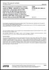 ČSN ETSI EN 301 908-14 V4.2.1 Elektromagnetická kompatibilita a rádiové spektrum (ERM) - Základnové stanice (BS), opakovače a uživatelská zařízení (UE) buňkových sítí IMT-2000 třetí generace - Část 14: Harmonizovaná EN pokrývající základní požadavky článku 3.2 Směrnice R&TTE na IMT-2000, zdokonalený univerzální zemský rádiový přístup (E-UTRA) (BS)