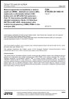 ČSN ETSI EN 301 908-16 V4.2.1 Elektromagnetická kompatibilita a rádiové spektrum (ERM) - Základnové stanice (BS), opakovače a uživatelská zařízení (UE) buňkových sítí IMT-2000 třetí generace - Část 16: Harmonizovaná EN pokrývající základní požadavky článku 3.2 Směrnice R&TTE na IMT-2000, zdokonalený ultra mobilní širokopásmový (UMB) CDMA s více nosnými (UE)