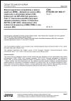 ČSN ETSI EN 301 908-17 V4.2.1 Elektromagnetická kompatibilita a rádiové spektrum (ERM) - Základnové stanice (BS), opakovače a uživatelská zařízení (UE) buňkových sítí IMT-2000 třetí generace - Část 17: Harmonizovaná EN pokrývající základní požadavky článku 3.2 Směrnice R&TTE na IMT-2000, zdokonalený ultra mobilní širokopásmový (UMB) CDMA s více nosnými (BS)