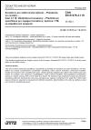 ČSN EN 61076-3-118 Konektory pro elektronická zařízení - Požadavky na výrobky - Část 3-118: Obdélníkové konektory - Předmětová specifikace pro napájecí konektory, 4pólové + PE, se západkovým spojením