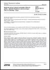 ČSN EN 61300-2-5 ed. 2 Spojovací prvky a pasivní součástky vláknové optiky - Základní zkušební a měřicí postupy - Část 2-5: Zkoušky - Zkrut