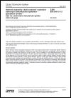 ČSN EN 50411-3-2 Vláknové organizéry a krytí používané v optických vláknových komunikačních systémech - Specifikace výrobku - Část 3-2: Jednovidové mechanické optické vláknové spoje