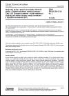 ČSN EN 61300-3-39 ed. 2 Spojovací prvky a pasivní součástky vláknové optiky - Základní zkušební a měřicí postupy - Část 3-39: Zkoušení a měření - Výběr referenční zástrčky pro měření útlumu odrazu konektorů s fyzikálním kontaktem (PC)