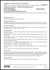 TNI 33 4591-2 Poplachové systémy - Poplachové zabezpečovací a tísňové systémy - Část 2: Montáž PZTS - Komentář k ČSN CLC/TS 50131-7:2011