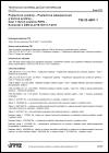 TNI 33 4591-1 Poplachové systémy - Poplachové zabezpečovací a tísňové systémy - Část 1: Návrh systému PZTS - Komentář k ČSN CLC/TS 50131-7:2011